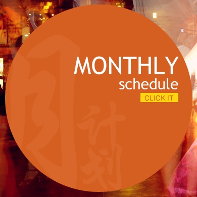 Monthly Schedule